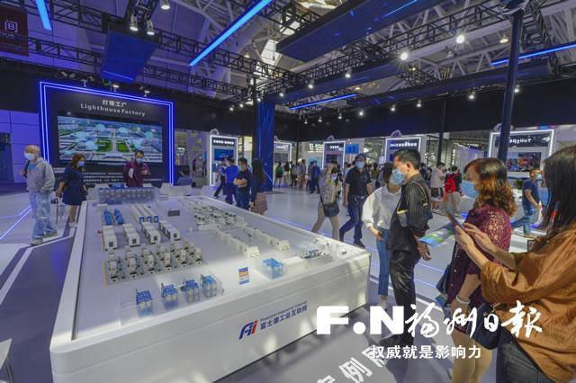 第三届数字中国建设成果展览会还有最后一天
