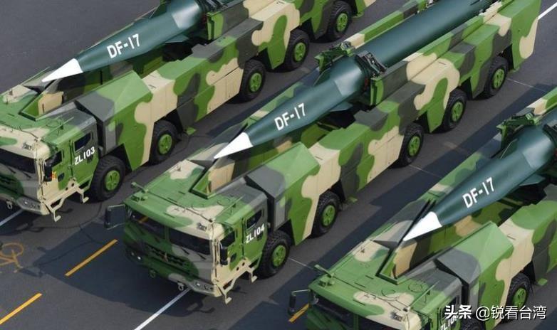 """绿媒炒作大陆东南沿岸部署东风-17导弹 称""""剑指台湾""""(图1)"""