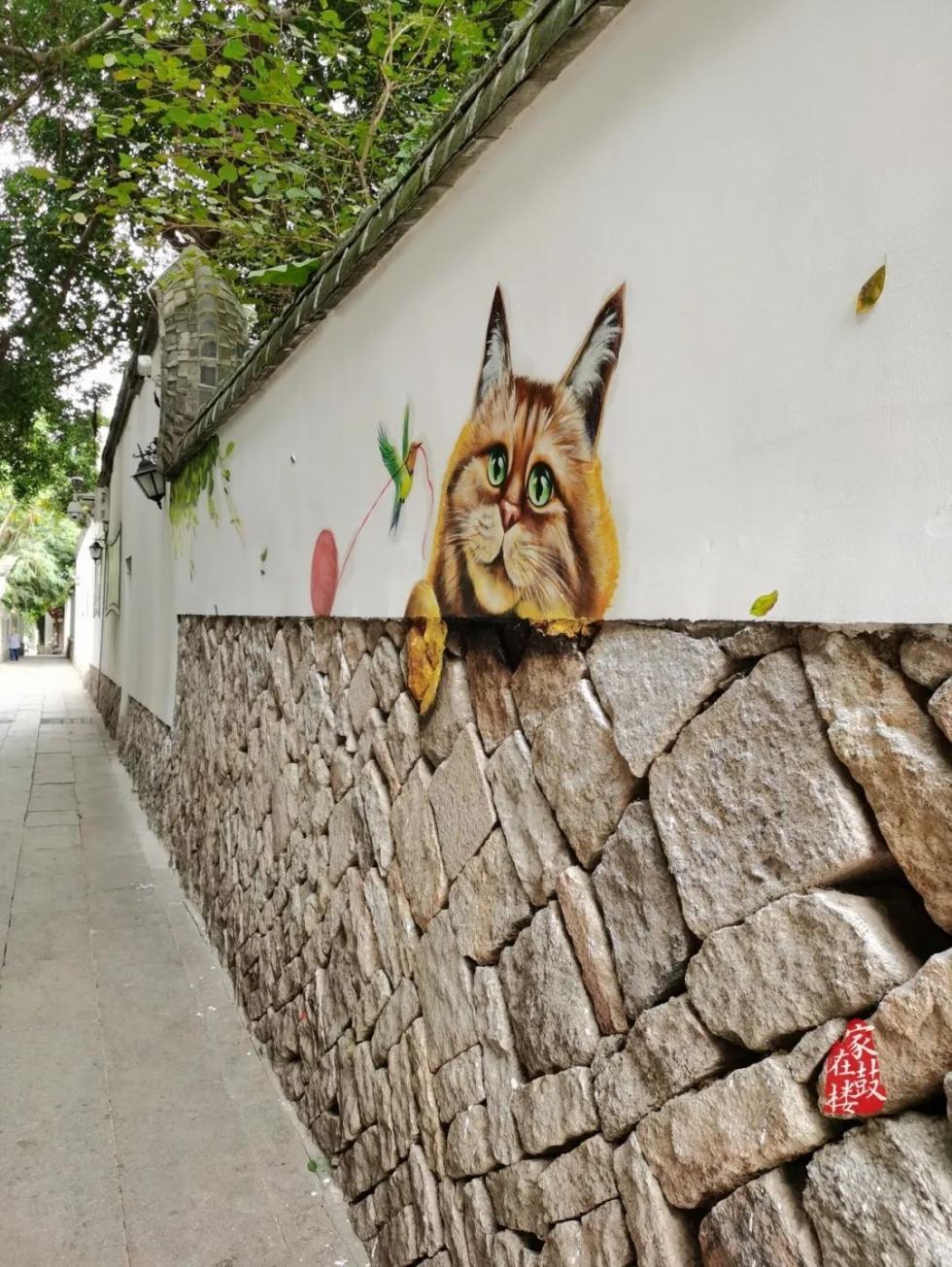 """美又萌!鼓楼七转弯巷新添彩绘墙,可以这样""""撸猫"""""""