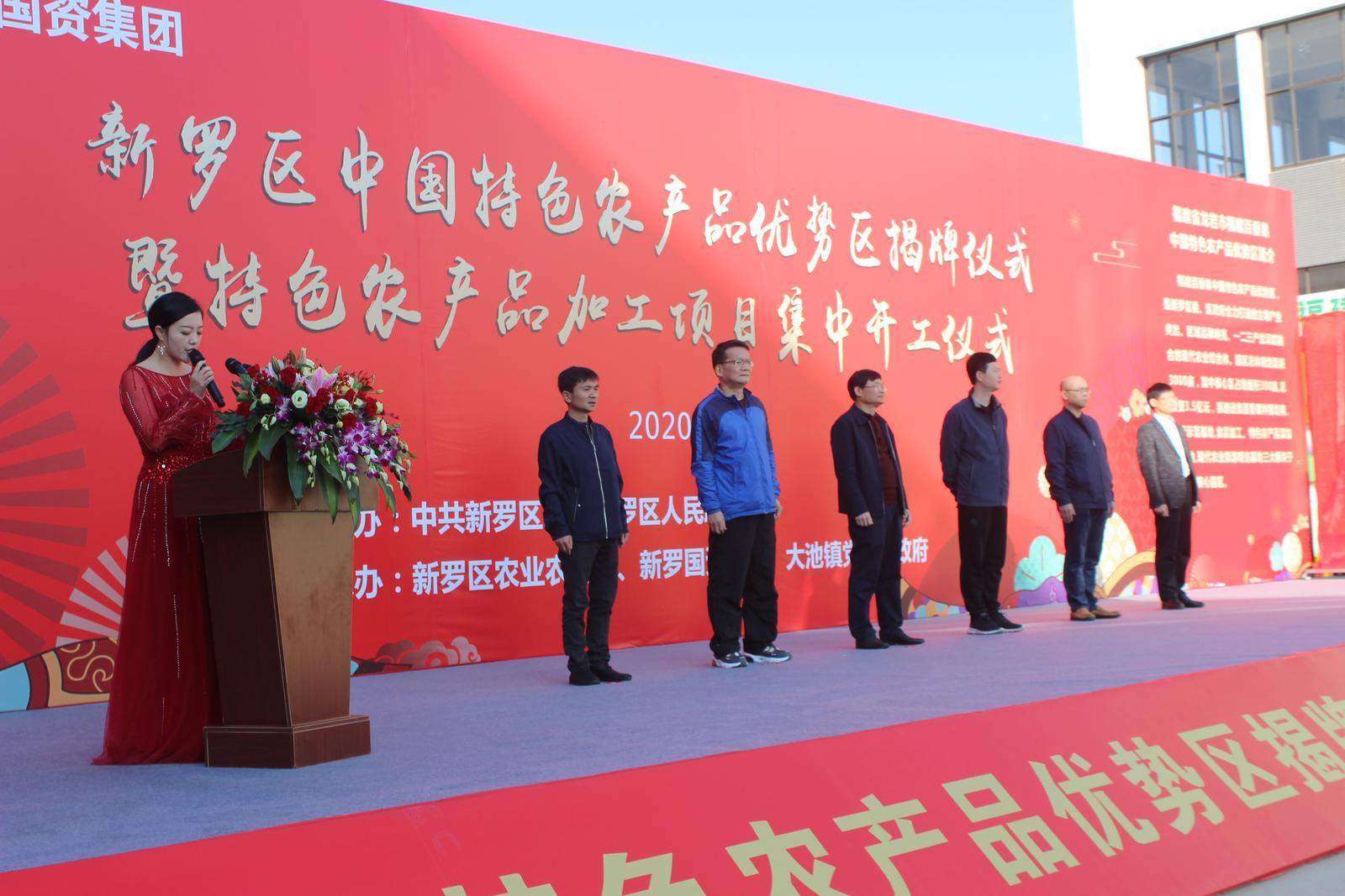 福建打造百香果中国特色农产品优势区 推动产业高质量发展