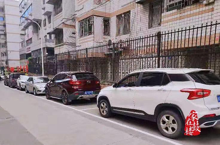 好消息!鼓楼新增一批停车泊位!就在……