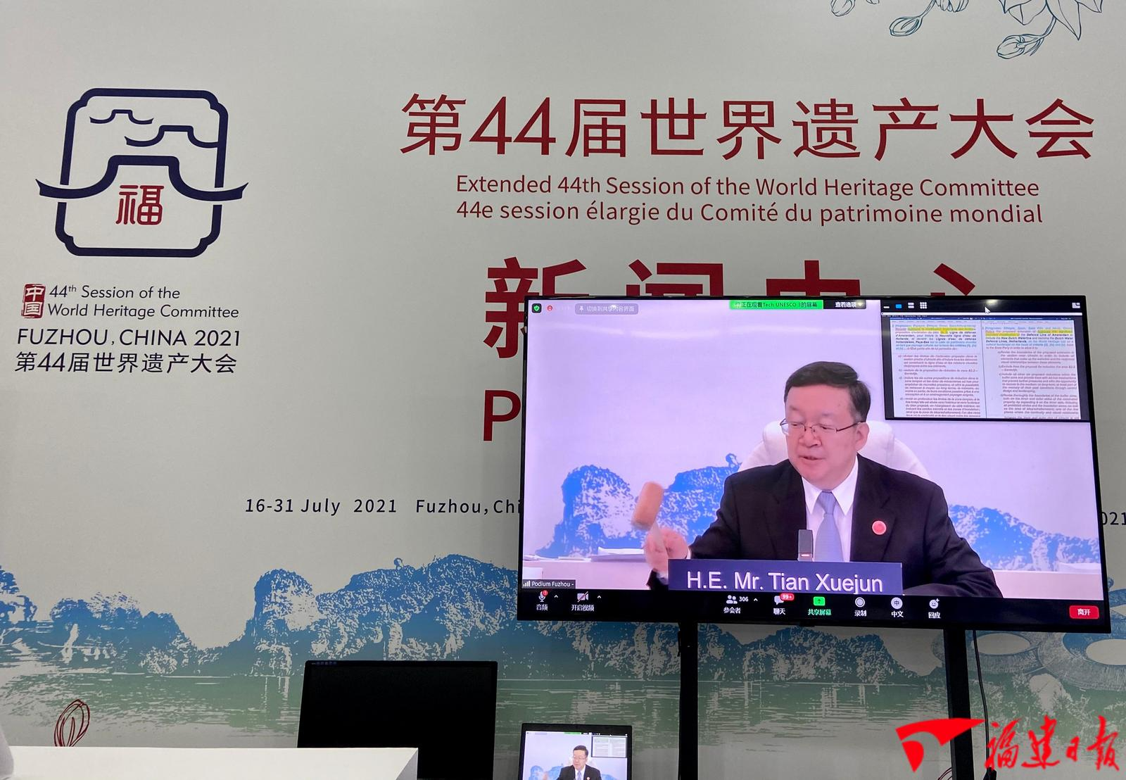 世界遗产大会继续审议提名项目,全球新增16处世界遗产